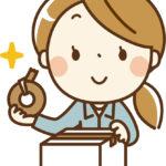 TSK2074 商品の積み込み・検査/23時~夜勤/年齢不問(お時間相談可能!)