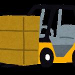☆TSK2072-1 時給1600円以上/倉庫内でのアパレル商品の運搬/リーチフォークマン