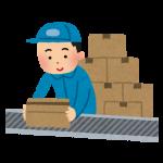 ☆TSK2055-1 オープニングスタッフ/扶養内OK/アパレル商品の仕分け/未経験OK