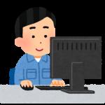 TSK1117☆データ入力作業☆空調完備☆女性活躍中